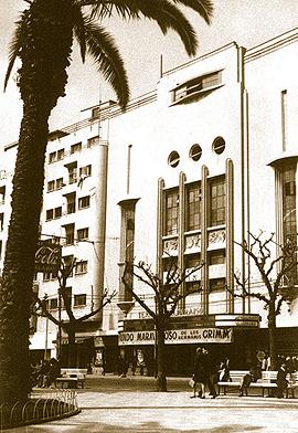 Cine Valparaíso Antes