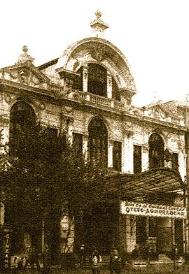 Tercer Teatro de la Victoria Antes